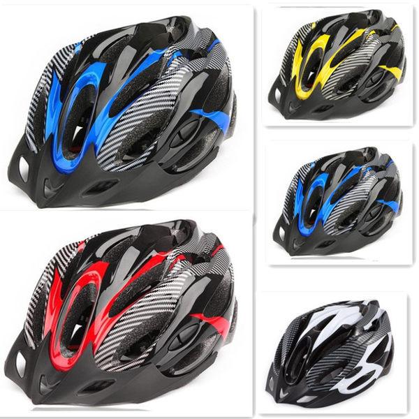 超輕頭盔 碳纖維紋自行車安全帽 仿一體成型騎行頭盔