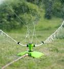 園藝灌溉噴頭自灑水器