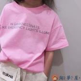 男女童冰絲棉短袖t恤夏裝寶寶夏款兒童半袖打底衫【淘夢屋】