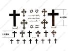 薇嘉雅       紋身貼紙 十字架 K021