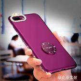 蘋果手機殼女款iphone7plus奢華水鉆防摔潮牌    SQ8748『樂愛居家館』