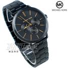 Michael Kors 公司貨 國際精品錶 個性大錶 簡約都會 三眼錶 中性錶 女錶 男錶 IP黑電鍍 MK8703