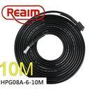 萊姆高壓清洗機 螺牙式出水管10M 洗車機 (螺牙機型通用) HPG08A-6-10M【SL1143】Loxin