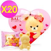 英國貝爾-熊熊抗菌皂50g-甜心安娜款(20盒)