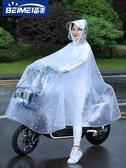 雨衣雨披 電動自行小電瓶車雨衣透明雨披單人女新款長款全身防暴雨加厚雨批