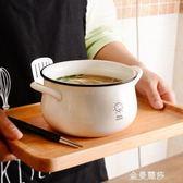 笑臉陶瓷雙耳泡面碗 帶蓋方便面碗大容量湯碗拉面碗沙拉碗 金曼麗莎