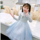 冰雪奇緣愛莎公主裙20新款秋冬女童艾莎連衣裙小女孩針織兒童裙子 怦然新品