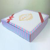 包裝送禮禮盒+紙袋 (衣服加購價,不單賣)【TW00000003】