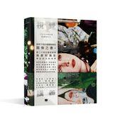 (二手書)視覺講義:24個全球青年藝術家的圖像敘事