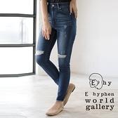 「Hot item」不收邊刷破設計窄身牛仔褲 - E hyphen world gallery