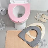 折疊馬桶墊塑料防水座便墊馬桶圈坐墊坐便器【極簡生活】