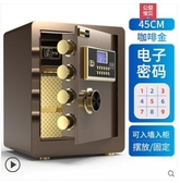 歐奈斯指紋密碼保險櫃家用WIFI遠程辦公入墻隱形保險箱小型防盜保管箱45cm 城市科技DF