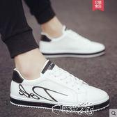 休閒鞋男夏季小白鞋男士板鞋休閒韓版潮流白鞋百搭潮鞋白色男鞋子 時光之旅