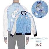Asics 外套 WVN GPAPHIC FZ JKT 水藍 白 男款 棒球外套 橫須賀 運動休閒 【ACS】 2191A240401