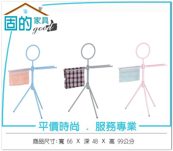 《固的家具GOOD》277-7-AC 大字小人毛巾架/灰/粉/藍