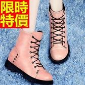 馬丁靴-鉚釘平底真皮中筒女靴子2色65d56[巴黎精品]
