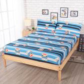 【03740】【Paul Frank】拍手叫好 吸濕排汗三件式床包組-雙人尺寸 含枕頭套
