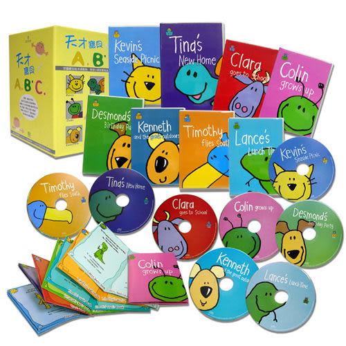 向綠音樂 天才寶貝ABC  CD 8片裝  (音樂影片購)