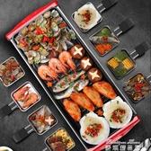 電烤盤 雙層電燒烤爐韓式家用不粘烤盤無煙烤肉機室內鐵板燒烤肉功能YYJ 麥琪