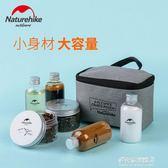 戶外調料瓶套裝便攜式燒烤用具 野炊用品調味罐調料盒組合   多莉絲旗艦店