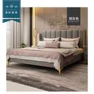 【新竹清祥傢俱】PBB-34BB15 - 現代輕奢設計絨布五呎床架 輕奢 臥室 現代