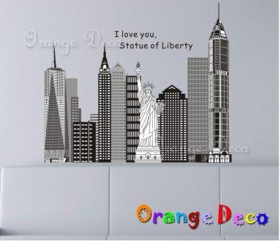 壁貼【橘果設計】自由女神 DIY組合壁貼/牆貼/壁紙/客廳臥室浴室幼稚園室內設計裝潢