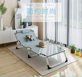 多功能折疊床單人床家用成人午休床午睡躺椅辦公室簡易床行軍陪護QM『艾麗花園』