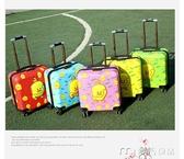 兒童拉桿箱兒童行李箱男可坐可騎20寸卡通拉桿箱女孩18寸可愛旅行箱登機箱定 麥吉良品YYS