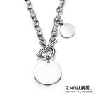 Z.MO鈦鋼屋 白鋼項鍊 素面圓牌T扣項鍊 甜美風格 客製話項鍊 單條價【AKS1593】