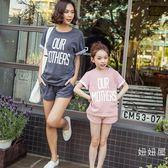 親子裝2018夏季童裝親子裝女童T恤 短褲兩件套韓版母女套裝純棉字母印花-十週年店慶 優惠兩天