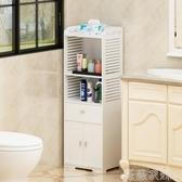 浴室置物架落地式廁所洗漱臺架子洗手間衛生間置地儲物收納多功能 mks薇薇