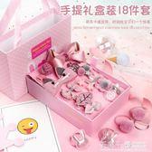 兒童髮飾 韓國兒童發飾禮盒套裝可愛公主發夾皮筋寶寶不傷發頭繩女童頭飾品