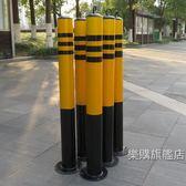 固質隔離路樁加厚固定路樁 停車位立柱防撞鐵柱 隔離柱擋車柱路障wy