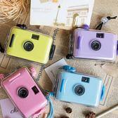 相機復古膠卷照相機一次多次性膠片送閨蜜畢業情人節禮物限時7折起,最後一天