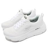 Skechers 慢跑鞋 Max Cushioning Elite Destination Point 女鞋 全白 厚底 運動【ACS】 128262WHT
