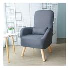 沙發 單人孕婦喂奶椅子哺乳椅靠背椅兒童椅摺疊日式小沙發可愛懶人椅
