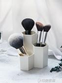 化妝刷收納桶裝刷子的筒化妝品收納盒桌面架多格眉筆ins  印象家品