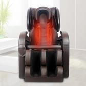 按摩椅 按摩椅家用自動太空艙全身揉捏多功能老年人按摩器電動沙發-享家生活館 YTL
