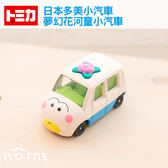 Norns 【夢幻花河童小汽車】日本TOMICA多美迪士尼小汽車