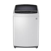 (含基本安裝)LG17KG變頻洗衣機銀色WT-D179SG