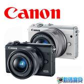 【分期0利率,送SD32G+清保組】Canon EOS M100 + 15-45mm STM Kit 單鏡組 公司貨