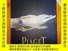 二手書博民逛書店PIAGET罕見伯爵鐘錶...