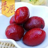 【譽展蜜餞】古早味辣橄欖 300g/100元
