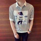 【免運】夏裝豎條紋蝙蝠袖寬松套頭五分袖襯衣男新款5分袖發型師服裝韓版