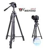 相機三角架 1.7米三腳架鋁合金 單眼相機 數碼相機輕便旅游5D2T 1色
