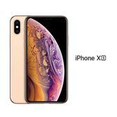 (現貨下殺)Apple iPhone Xs 5.8吋 64G智慧型手機(金色)