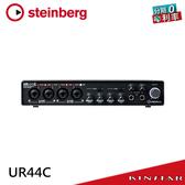 【金聲樂器】Steinberg UR44C 錄音介面 USB Type-C版本 6 in/6 out
