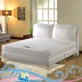 花語系-勿忘我飯店級柔軟型獨立筒床墊(雙人加大6尺)