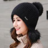 兔毛帽子女冬天韓版潮甜美可愛護耳冬季雙層加厚絨保暖針織毛線帽  無糖工作室