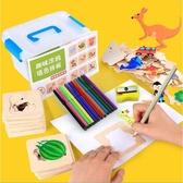 兒童畫畫塗鴉工具套裝 幼兒學畫 寶寶塗色填色描畫繪畫範本套裝 沸點奇跡